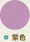 main-shop-color06