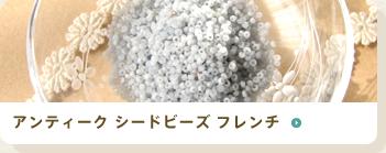 main-shop-contents-banner01